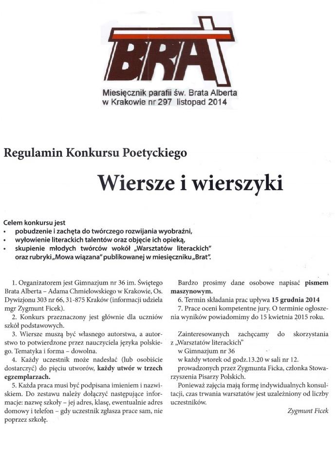 Gimnazjum Nr 36 W Krakowie Im św Brata Alberta